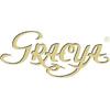 gracya